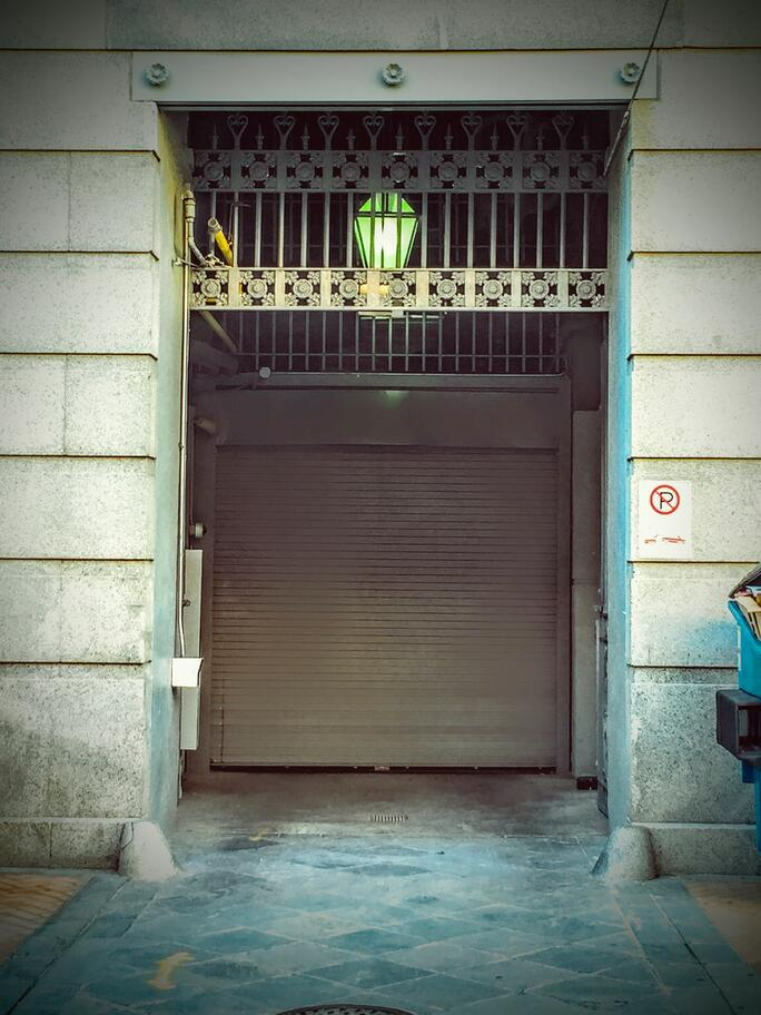 Finest Doorman Blog Loading Dock New Jersey New York Sectional